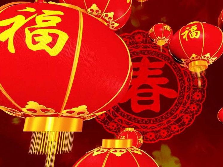 Video seminar: Feng Shui 2020